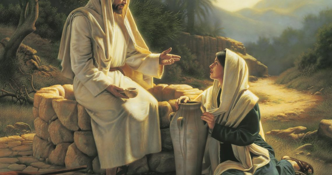 Jesus Living Water Peace I Give Unto You