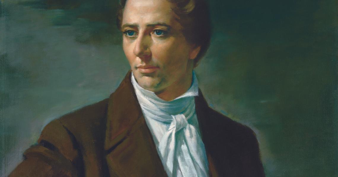 Joseph Smith Martyrdom