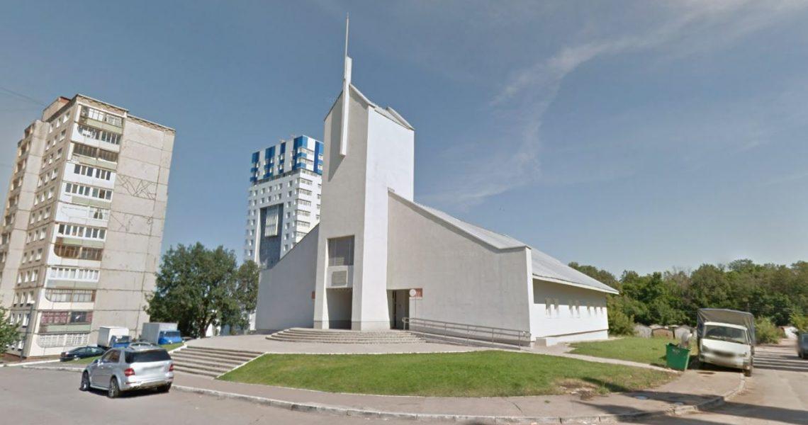 Meetinghouse in Ufa   Google Maps