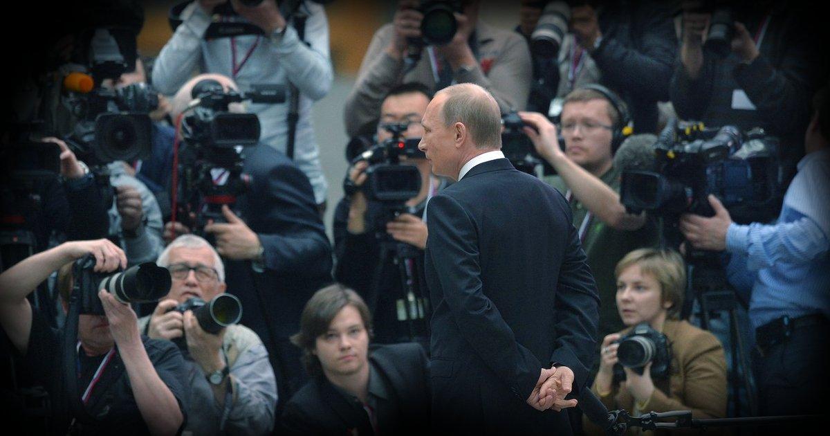 Putin Russia Anti-terror