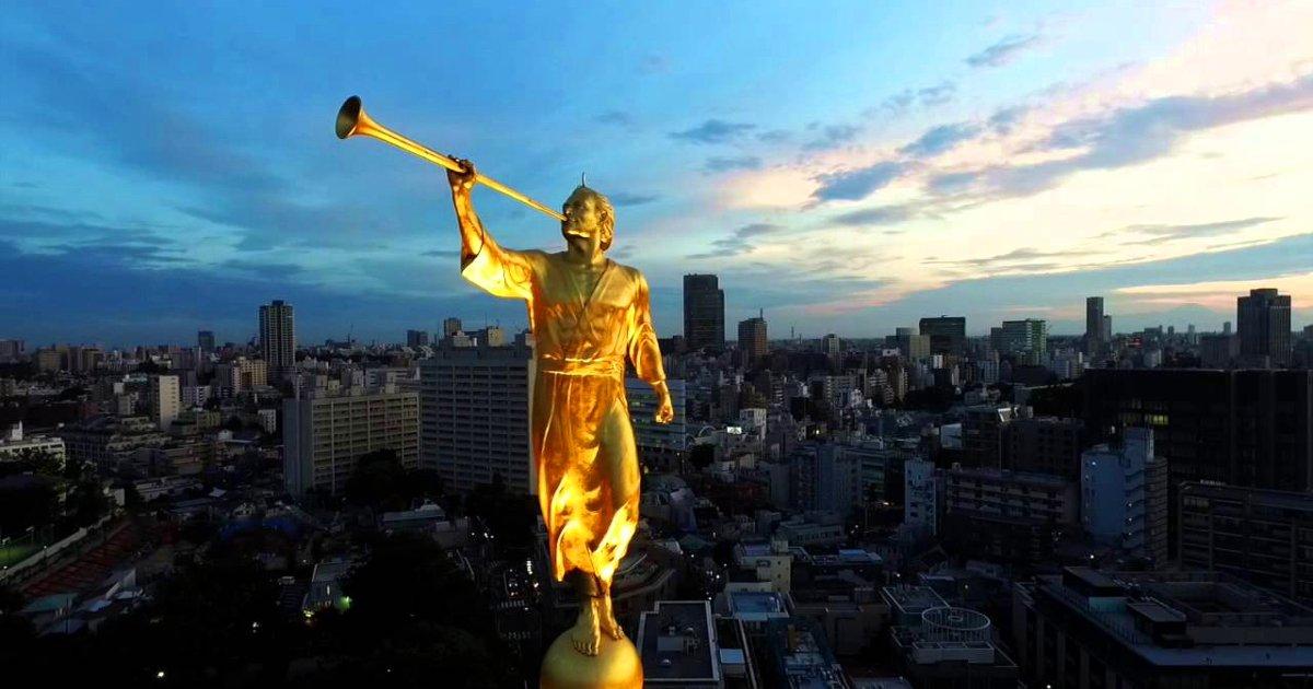 Tokyo Japan LDS Temple