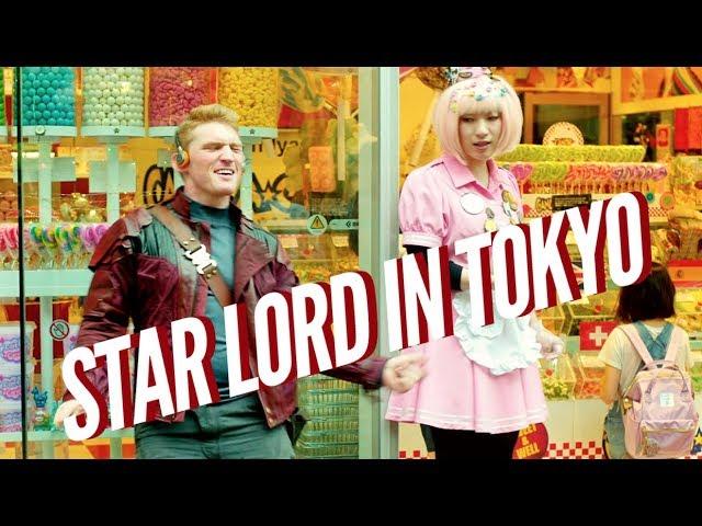 star-lord-stuart-edge-tokyo