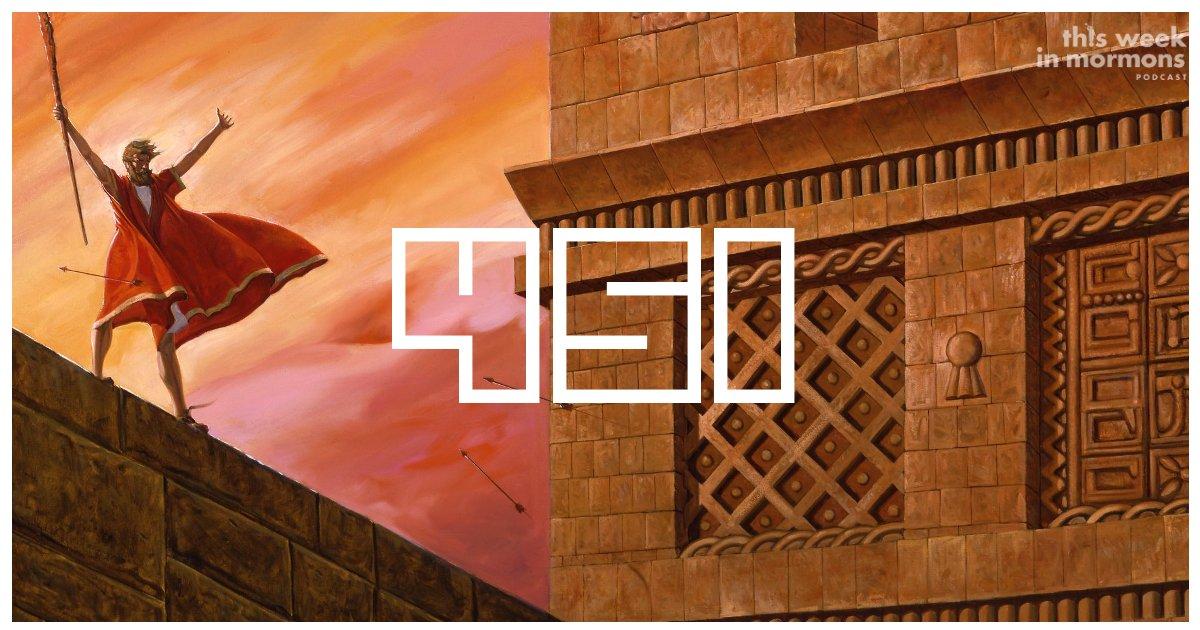 TWiM_EP451-samuel-the-lamanite-was-balthazar-change-my-mind
