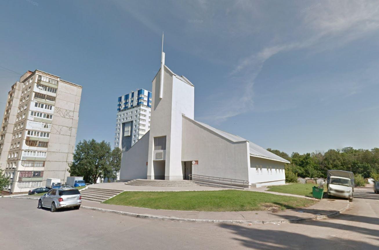 Meetinghouse in Ufa | Google Maps